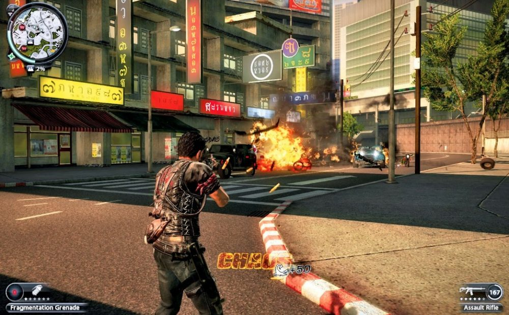 Just Cause Download Free Full Version Game