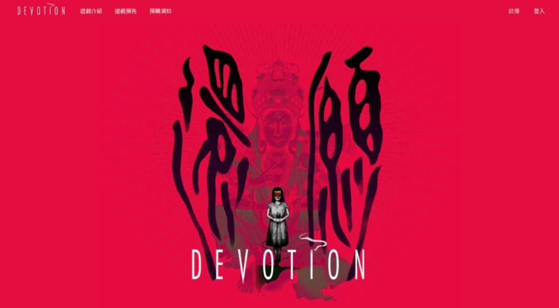 Devotion Game Download
