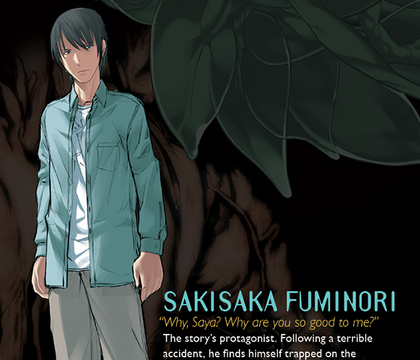 saya no uta download free