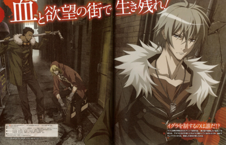 togainu no chi download free